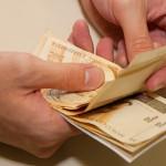 Salário mínimo sobe para R$ 788 a partir de 1º de janeiro.